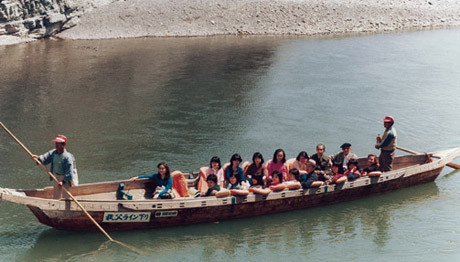 "Excursion with the violin class of ""GeiDai"" to Nagatoro, 12.5.1978"
